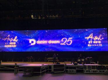 Denim Dream 25, Lava, 2019